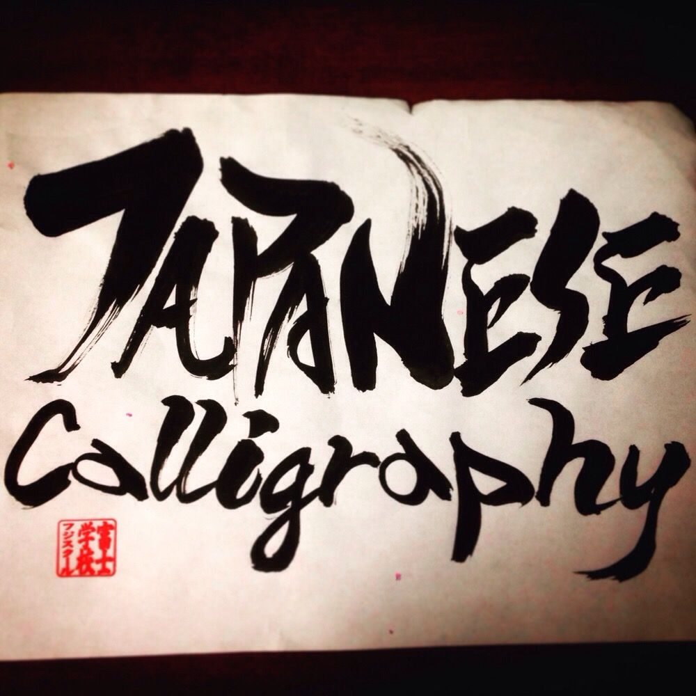 Let s learn calligraphy yelp