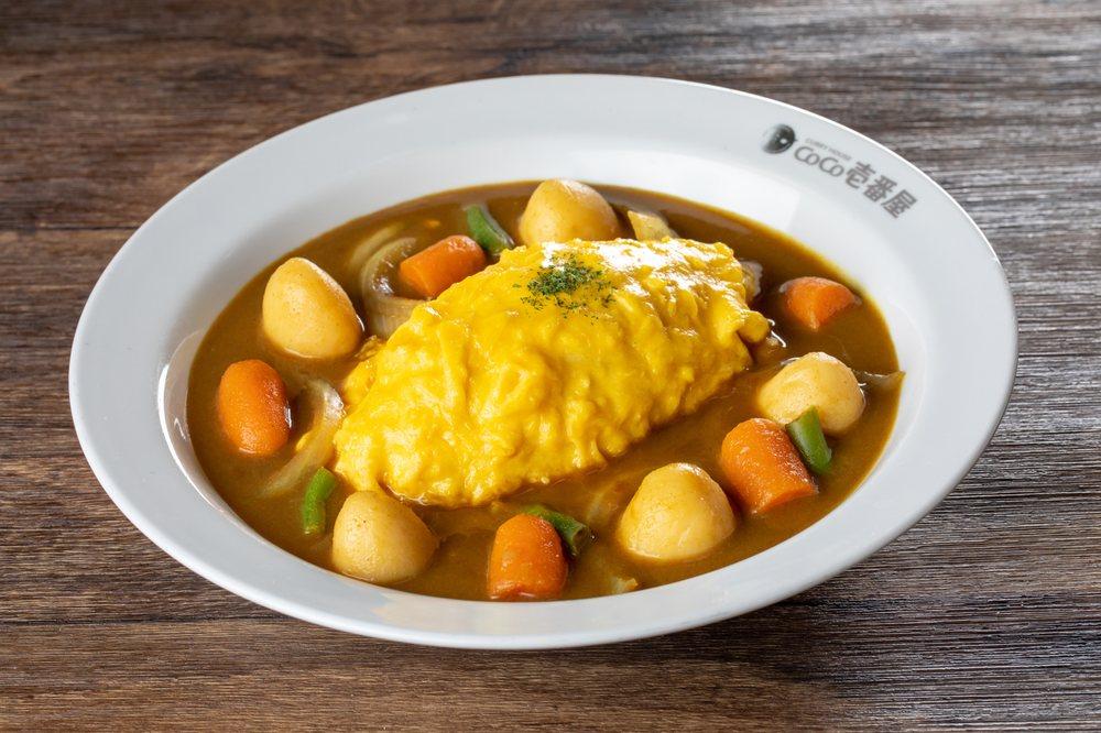 Food from Curry House CoCo Ichibanya
