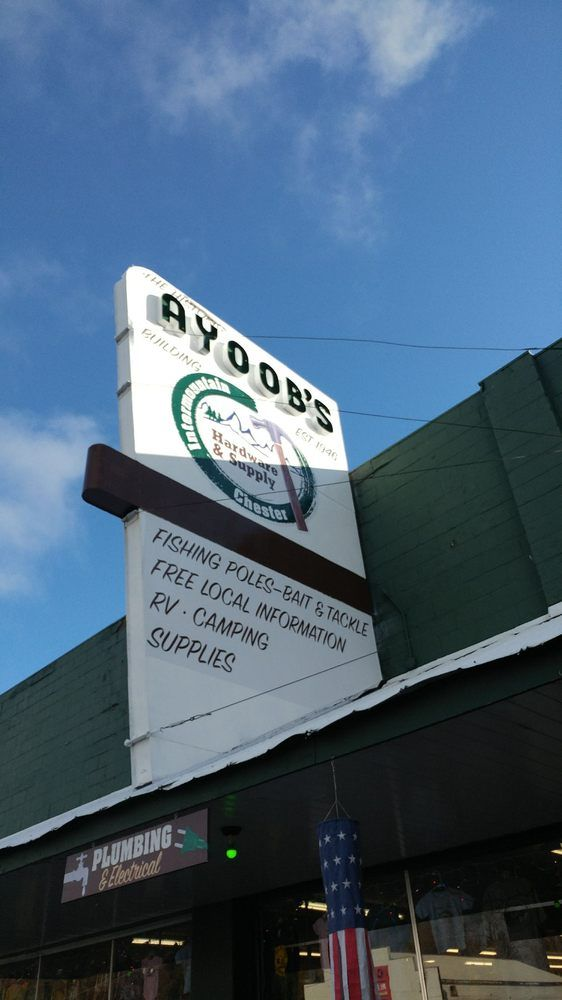 Photo of Ayoob's Intermountain Hardware: Chester, CA