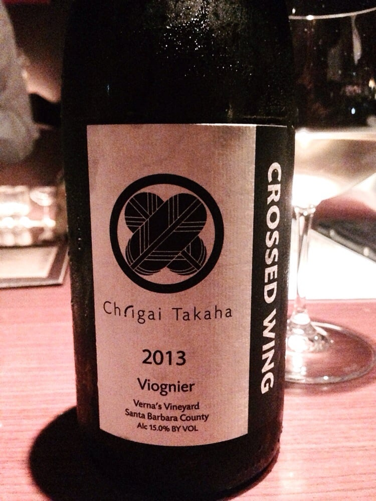 Wine-gura Tokyo