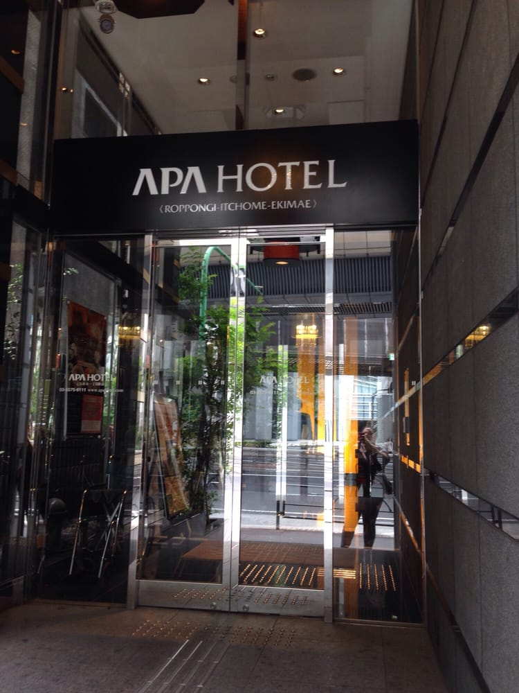 APA HOTEL〈ROPPONGI-ITCHOME-EKIMAE〉
