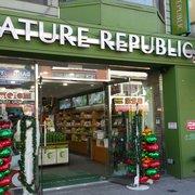 Nature republic flushing