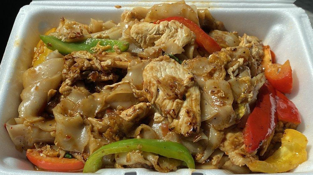 Thai Fusion Kitchen: 1600 Macdade Blvd, Folsom, PA