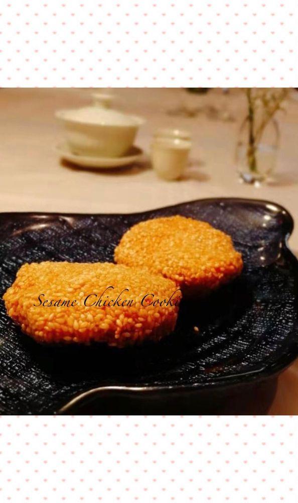 Food from Z Wei Restaurant