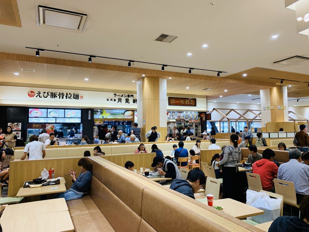 Mimamisunamachi Shopping Center SUNAMO