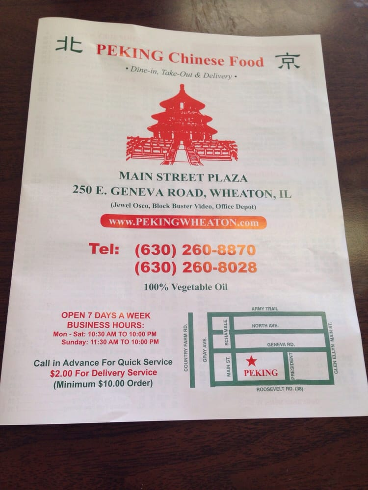 Peking Chinese Food Wheaton Il
