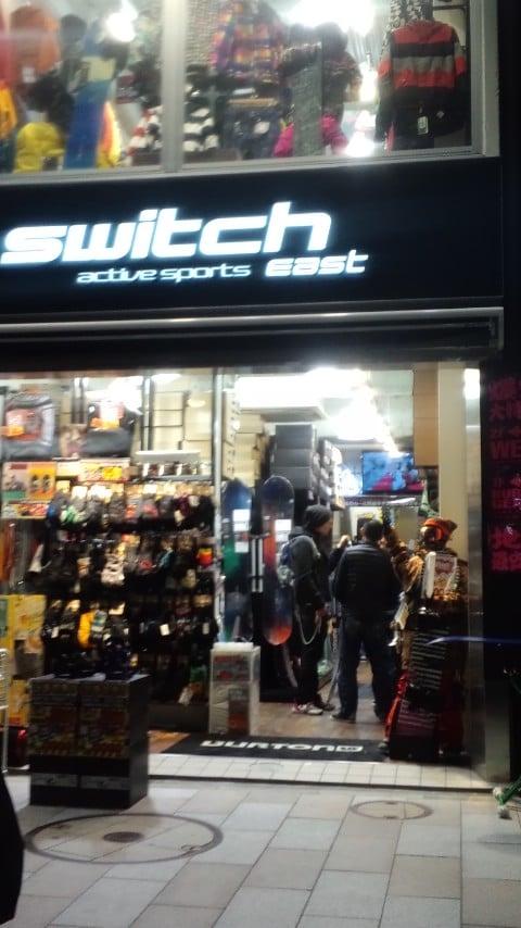 Snowboard Shop Switch