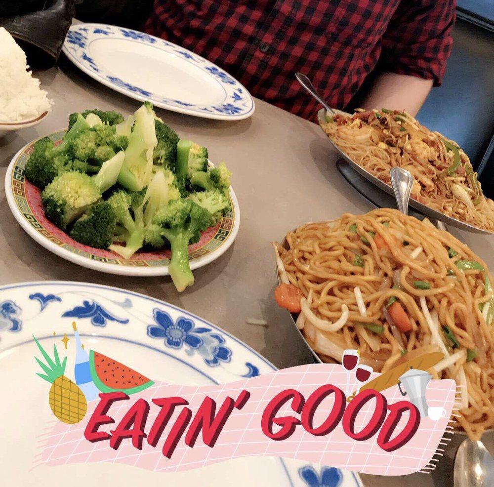 New China Restaurant: 300 Lake Shore Dr W, Ashland, WI