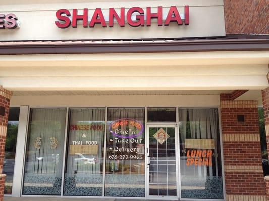 Shanghai Restaurant Lukket Kinesisk 2300 Holcomb