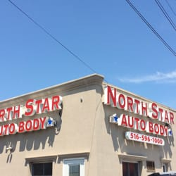 Photo of North Star Auto Body - Oceanside, NY, United States