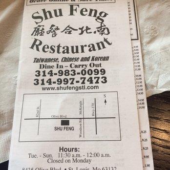 Shu Feng Restaurant Menu