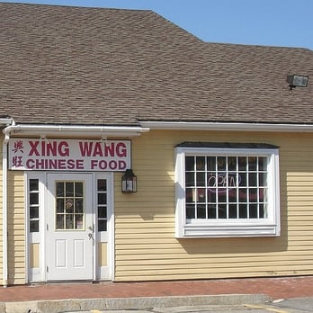Chinese Food Amherst Nh