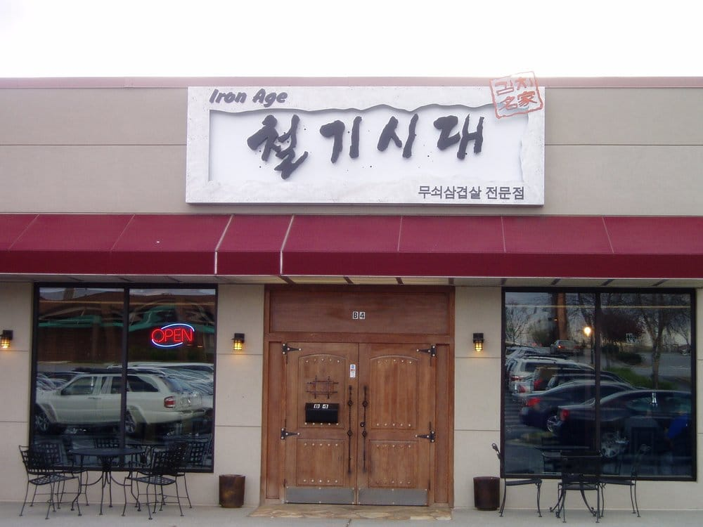 Restaurants On Pleasant Hill Rd