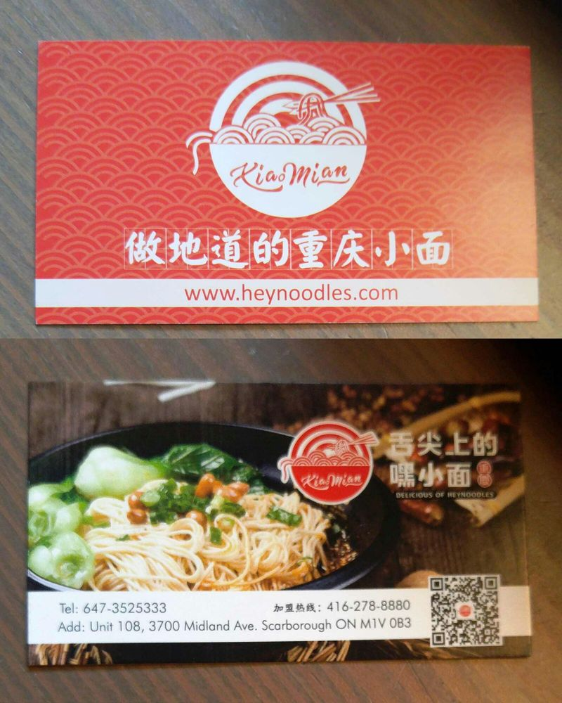 Business card (this location) - Yelp
