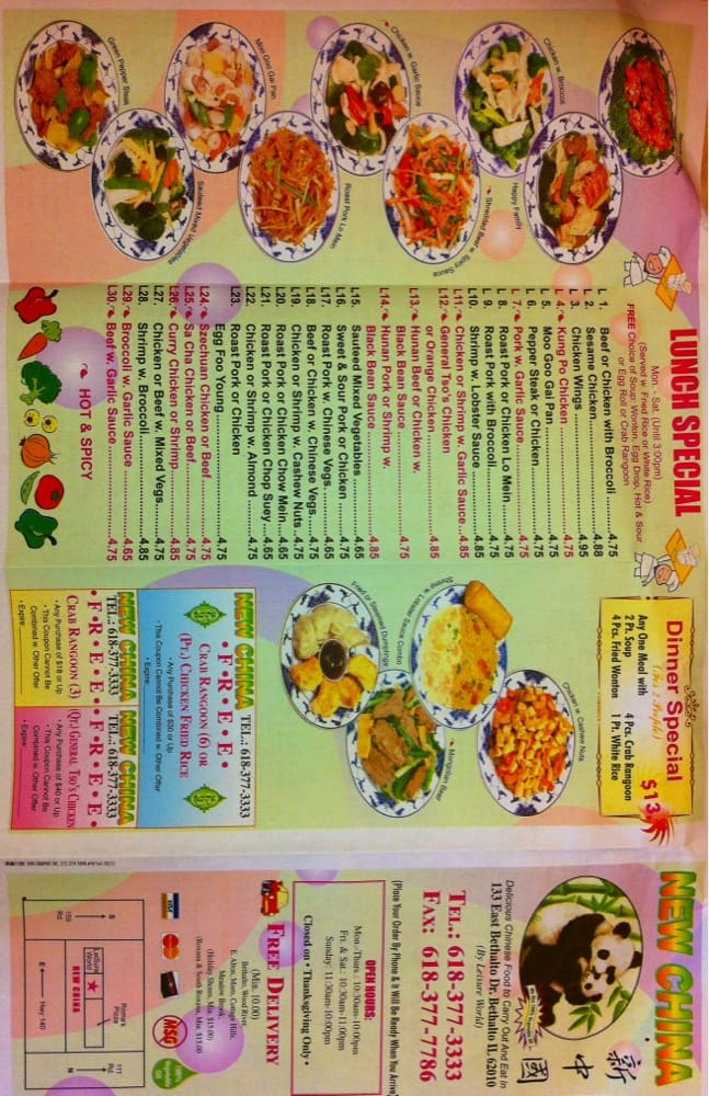 New China Restaurant Bethalto Il