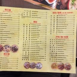 Photos For King 39 S Kitchen Menu Yelp