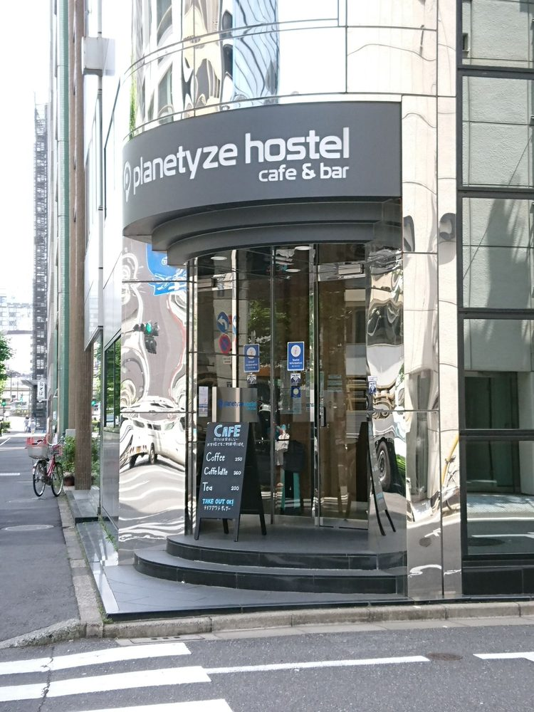 planetyze hostel cafe & bar