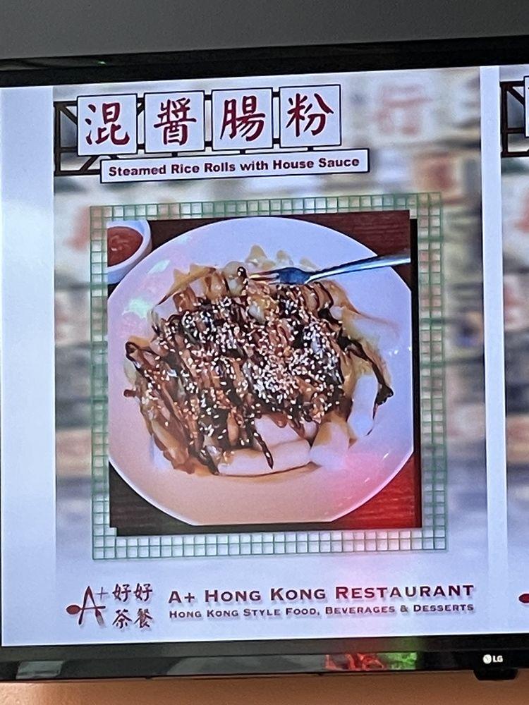 Food from A+ Hong Kong Restaurant