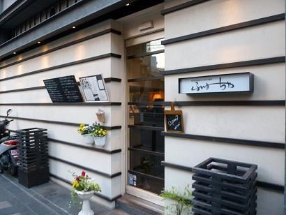 ふゅーちゃ京都祇園店