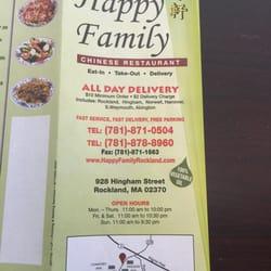 Happy Family Chinese Restaurant Menu Epsom Nh