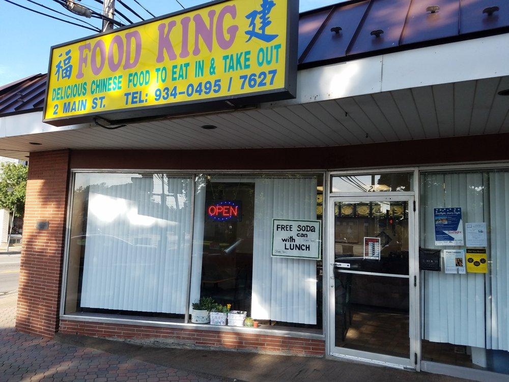 Food King: 2 Main St, Silver Creek, NY