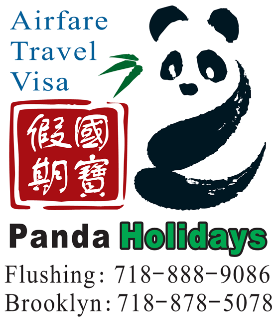 Panda Holidays: 3708 Main St, Flushing, NY