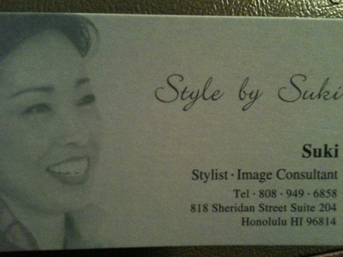Sukis business card yelp photo of sook his alteration honolulu hi united states sukis business card reheart Gallery