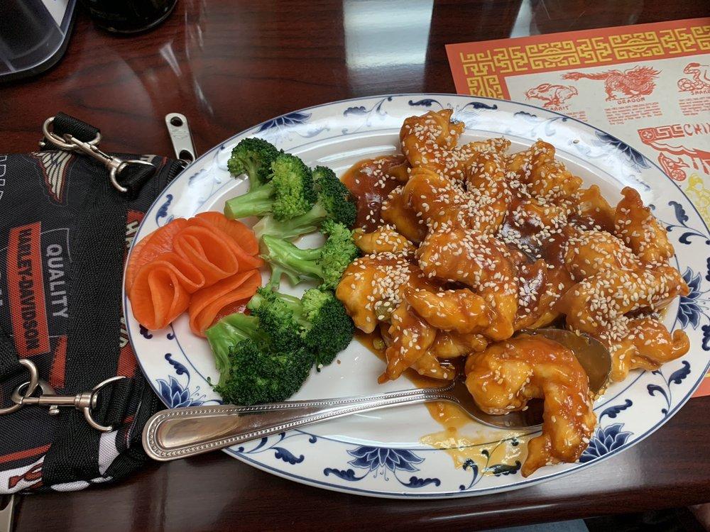 China Wok: 4058 Fiesta Plz, Tampa, FL