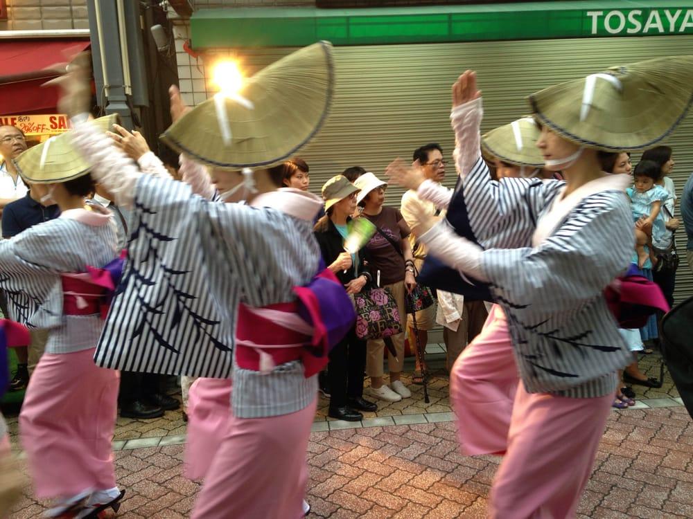 Koenji Summer Festival