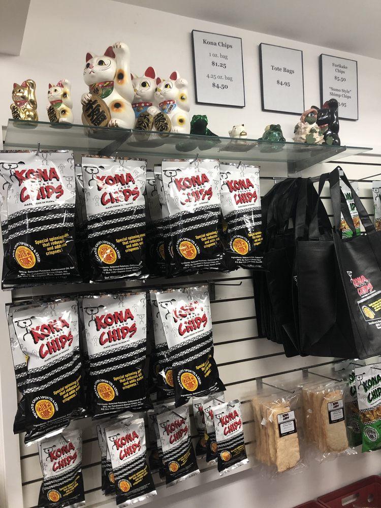 Kona Chips: 82-6155 Mamalahoa Hwy, Captain Cook, HI