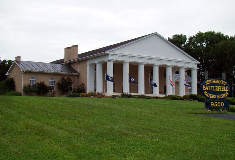 New Market Battlefield Military Museum: 9500 George R Collins Dr, New Market, VA
