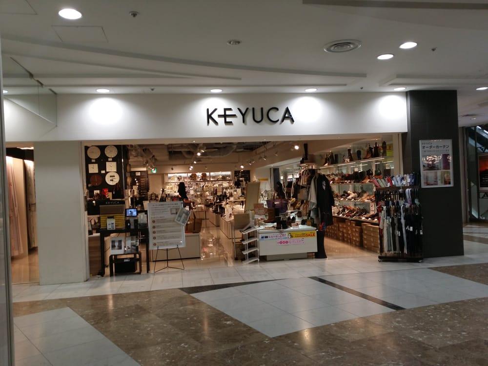 Keyuca Ikebukuro Sunshine City