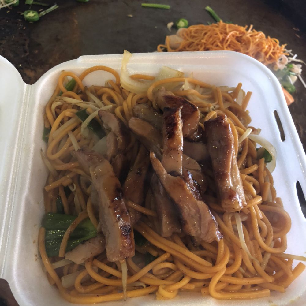 Fresh Mongolian BBQ & Grill: 13321 Burbank Blvd, Van Nuys, CA