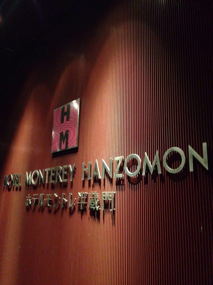 Hotel Monterey Hanzomon