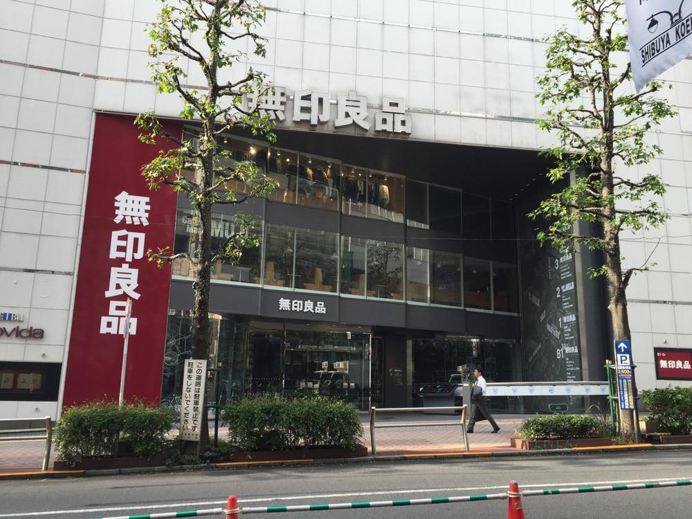 MUJI Shibuya Seibu