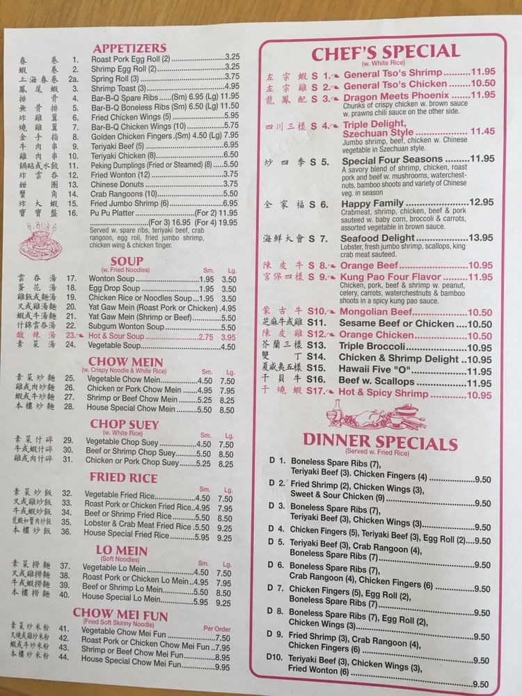 bamboo garden chinese restaurant 14 reviews chinese 424 n main st middlebury in restaurant reviews phone number yelp - Bamboo Garden Menu