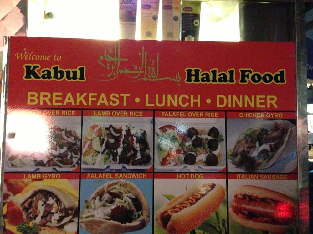 Kabul Halal Food - 17 Photos - Halal - 51st St & Lexington