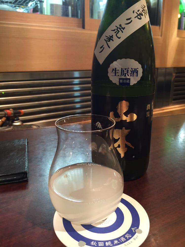 秋田純米酒処