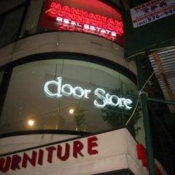 Photo Of Door Store   New York, NY, United States