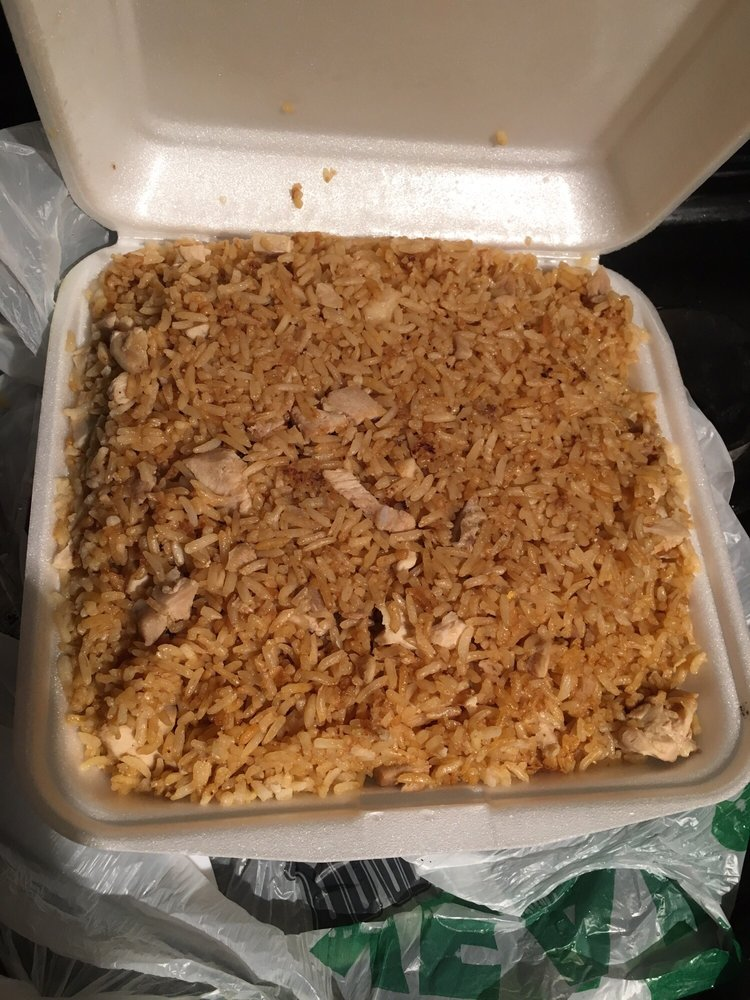 Chicken Fried Rice (bland and greasy) - Yelp