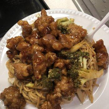 Chinese Food University District Columbus Ohio
