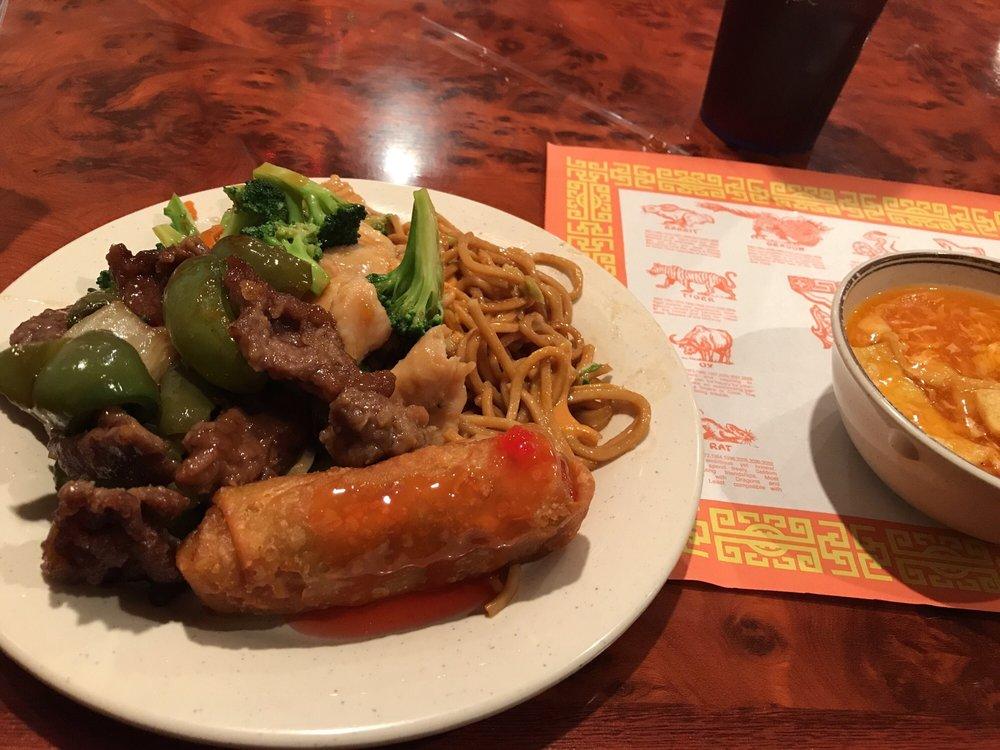 Grand Fortuna Restaurant: 907 Hwy 62 65 N, Harrison, AR