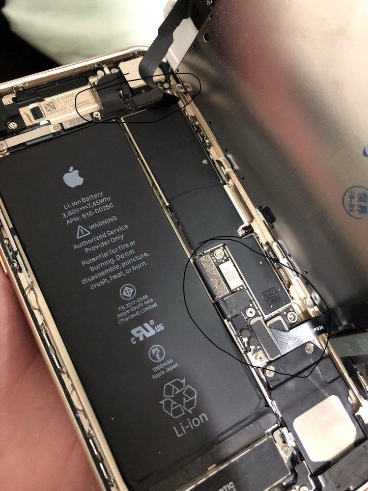 The Cell Masters - Mobile Phone Repair - 3400 San Mateo Blvd NE