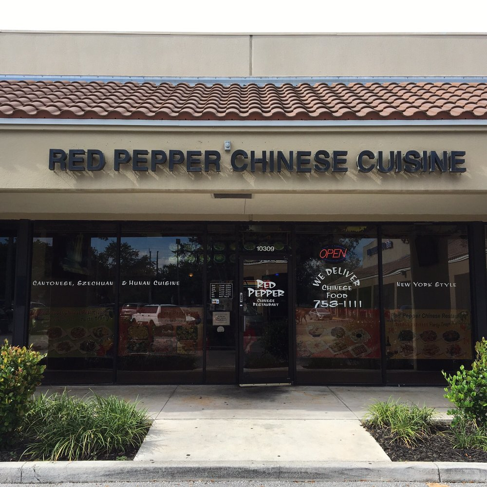 Chinese Restaurant Coral Springs