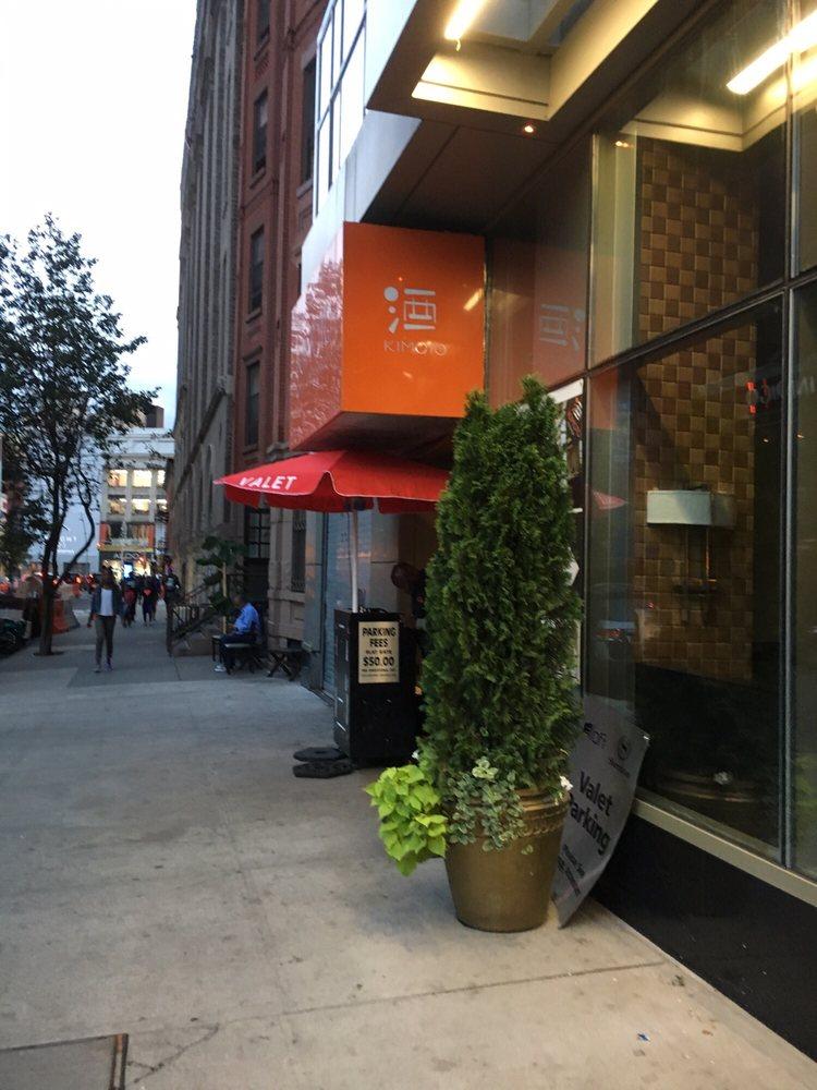 Photo Of Sheraton Brooklyn New York Hotel Ny United States Note