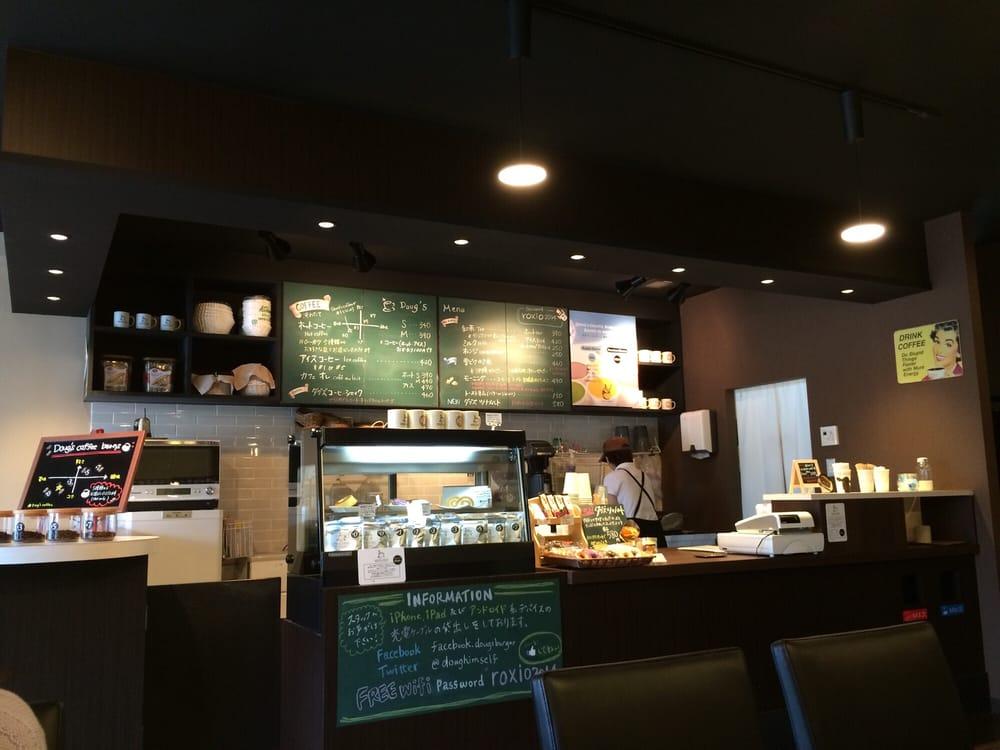 Doug's Coffee Miyakojima