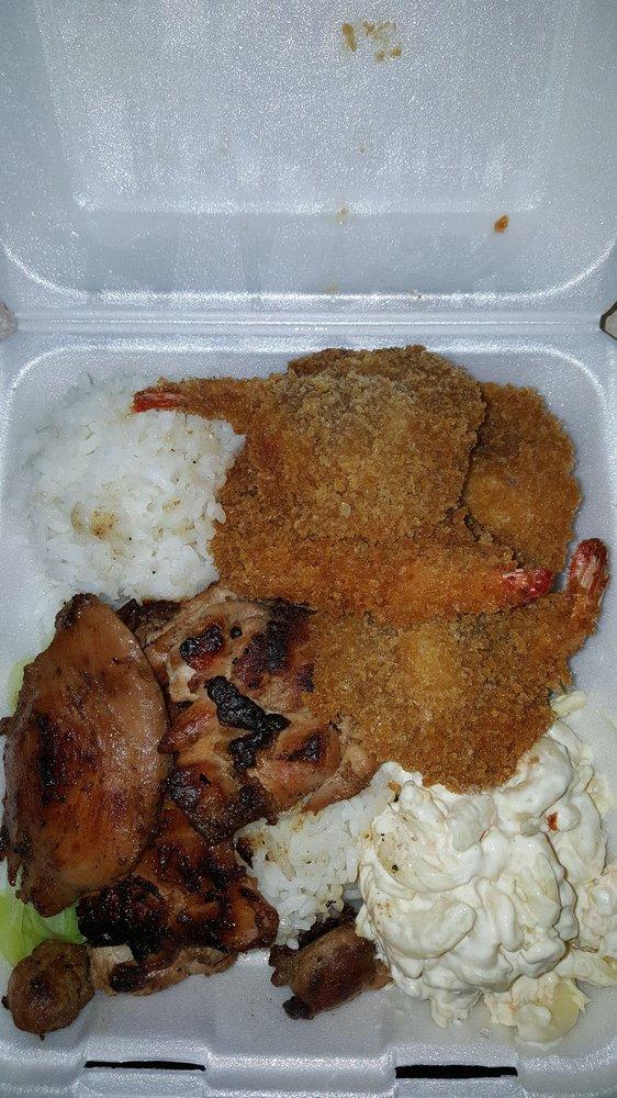 JJ Hawaiian BBQ