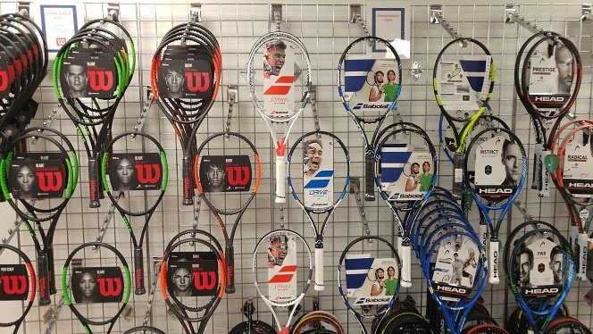 I Play Tennis: 1544 Peidmont Ave NE, Atlanta, GA
