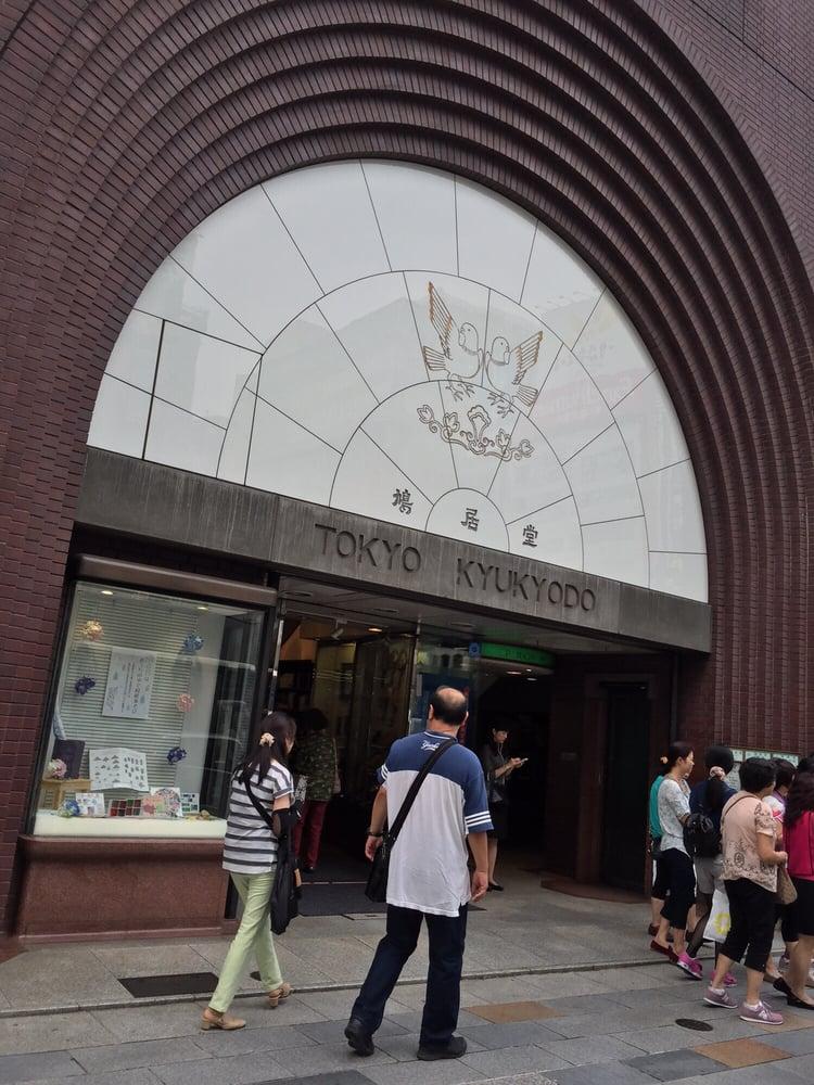 鳩居堂 銀座本店