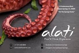 Alati Food & Drink Experience: 25 Dodecanese Blvd, Tarpon Springs, FL